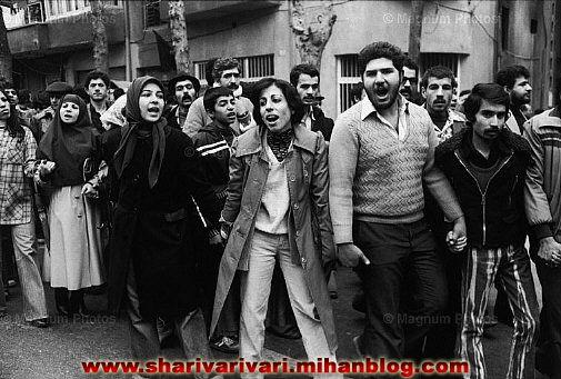 اطراف دانشگاه تهران